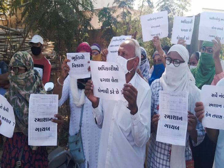 અમદાવાદના બોપલમાં પાટીદારોનું સ્મશાન રાતોરાત ગાયબ થયું? ઔડા ગાર્ડન પાસે સ્મશાન ઊભું કરાતા સ્થાનિકોનું વિરોધ પ્રદર્શન અમદાવાદ,Ahmedabad - Divya Bhaskar