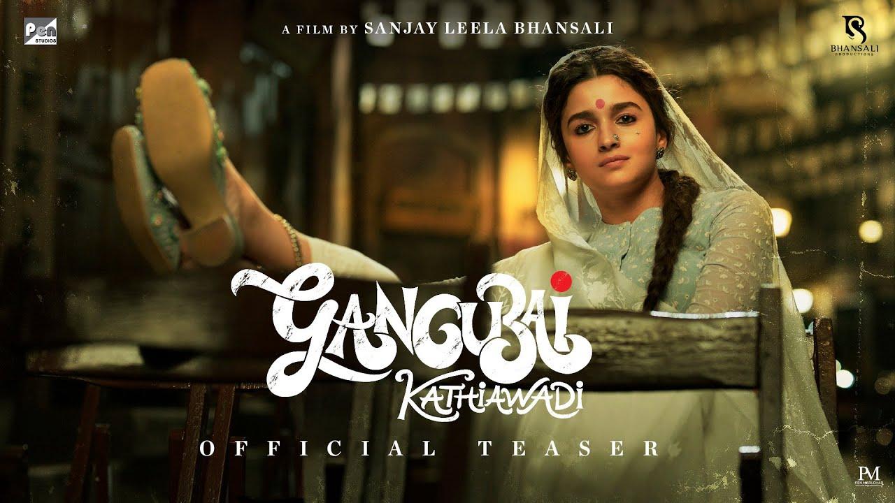'ગંગુબાઈ કાઠિયાવાડી ફિલ્મનું નામ બદલો, એનાથી કાઠિયાવાડનું નામ બદનામ થાય છે', હવે કોંગ્રેસી ધારાસભ્યને ભણસાલીની ફિલ્મ સામે વાંકું પડ્યું એન્ટરટેઇનમેન્ટ,Entertainment - Divya Bhaskar