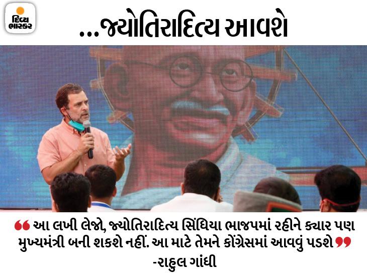 કોંગ્રેસ સાંસદે કહ્યું-BJPમાં બેકબેંચર બની ગયા છે જ્યોતિરાદિત્ય, કોંગ્રેસમાં રહ્યા હોત તો CM બની ગયા હોત, તેઓ ચોક્કસ પાછા આવશે|ઈન્ડિયા,National - Divya Bhaskar