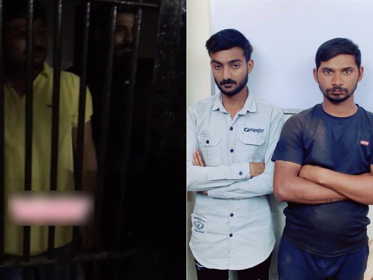 રાજકોટમાં બે આરોપીએ લોકઅપમાં વીડિયો બનાવી સોશિયલ મીડિયા પર વાઇરલ કર્યો, કાયદા-વ્યવસ્થાના લીરેલીરા, બન્ને આરોપીને પોલીસે ધરપકડ કરી|રાજકોટ,Rajkot - Divya Bhaskar
