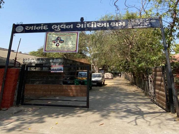 ગાંધી આશ્રમ સામેના 294 ઘર હટાવવાનો વિવાદ, વર્ષોથી રહેતા લોકોએ મકાન ખાલી કરવા સરકાર સમક્ષ રાખી શરતો|અમદાવાદ,Ahmedabad - Divya Bhaskar