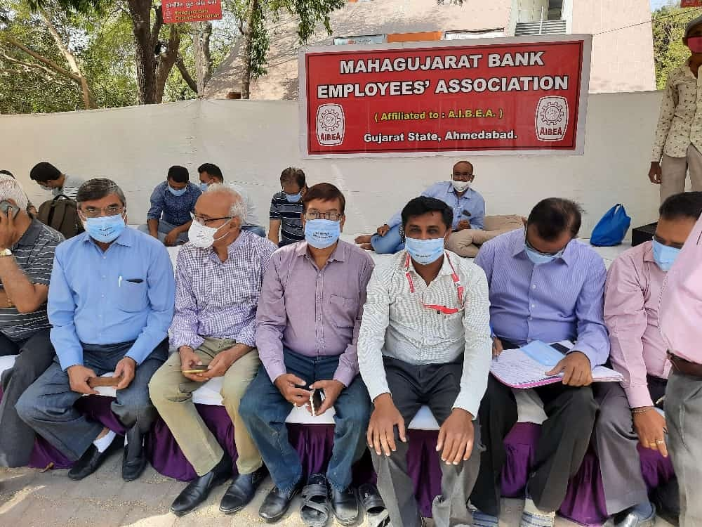 બેંકોના ખાનગીકરણના વિરોધમાં મહાગુજરાત બેન્ક એસોસિયેશનના ધરણાં, આગામી 15-16 માર્ચે હડતાલ પર ઉતરશે અમદાવાદ,Ahmedabad - Divya Bhaskar