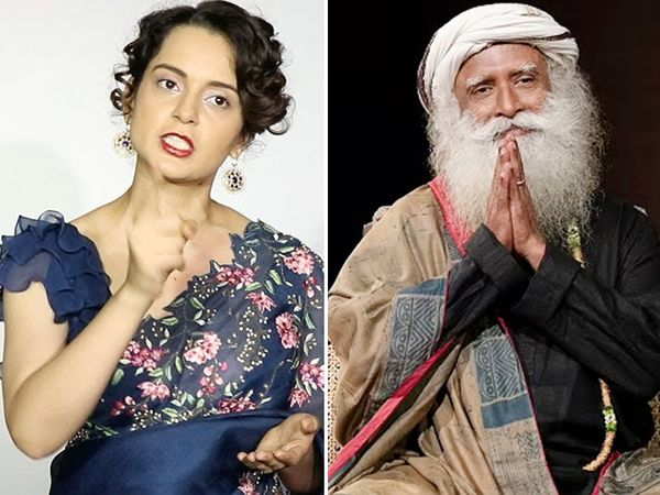 સદગુરુને ટ્રોલ કરનારા પર કંગના રનૌત ભડકી, કહ્યું- શિવરાત્રિ આવે એટલે કીડા-મકોડા પાગલ થઈ રહ્યાં છે બોલિવૂડ,Bollywood - Divya Bhaskar