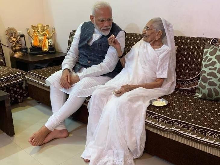 PM મોદીના માતા હીરાબાએ કોરોનાની રસી લીધી, મોદીએ ટ્વિટ કરીને જાણકારી આપીને દરેક નાગરીકને વેક્સિન લેવા અપીલ કરી|ગાંધીનગર,Gandhinagar - Divya Bhaskar