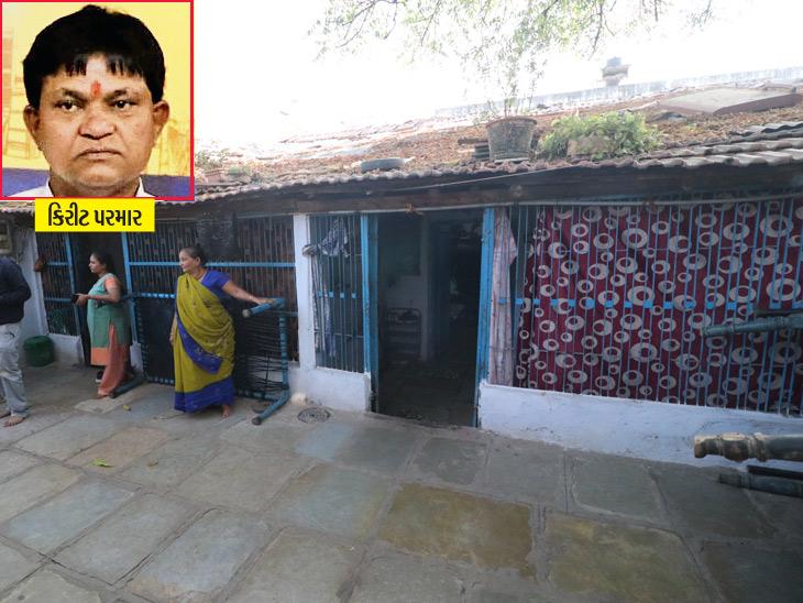ગુજરાતના સૌથી ગરીબ કોર્પોરેટર કિરીટ પરમાર અમદાવાદના મેયર, માત્ર 6 લાખની મિલકત જ્યારે 34 કરોડના આસામી હિતેશ બારોટને સ્ટેન્ડિંગ કમિટીનું સુકાન|અમદાવાદ,Ahmedabad - Divya Bhaskar
