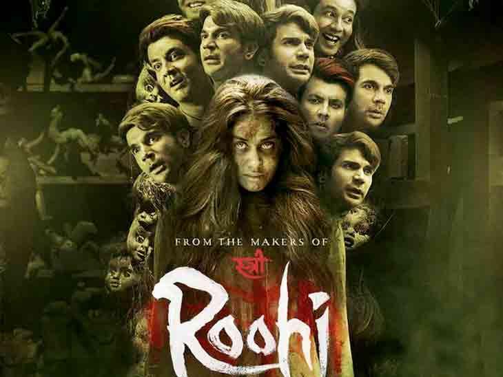 કોરોનાવાઇરસની વચ્ચે જાહન્વી કપૂર-રાજકુમાર રાવ સ્ટારર ફિલ્મ 'રૂહી'એ ઓપનિંગ ડેમાં 3.06 કરોડની કમાણી કરી|બોલિવૂડ,Bollywood - Divya Bhaskar
