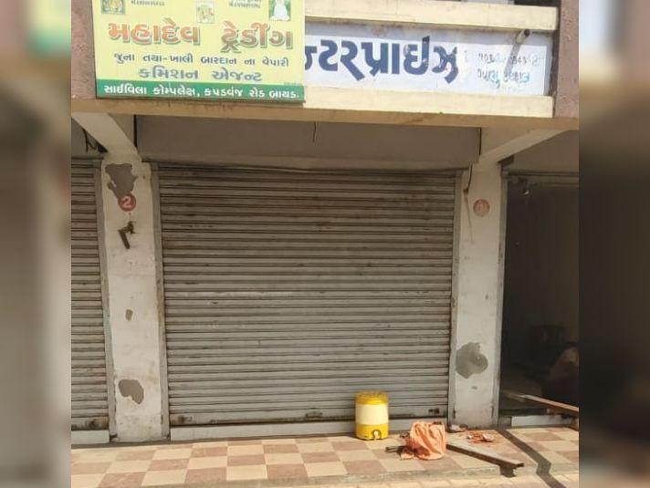બાયડની સાંઈ વિલા સોસાયટી આગળ દુકાનમાંથી ચોરી થઇ - Divya Bhaskar