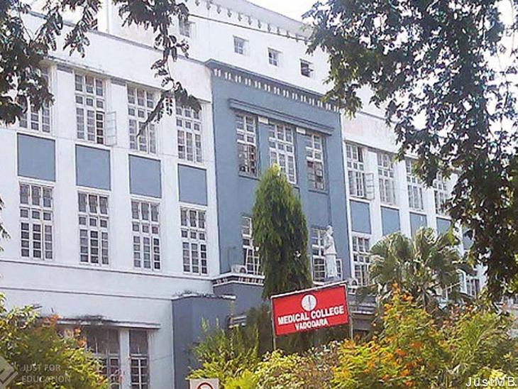 બરોડા મેડિકલ કોલેજના 250 કર્મીઓની હડતાળ, 4 માસથી પગાર ન ચૂકવાતાં આંદોલનના માર્ગે|વડોદરા,Vadodara - Divya Bhaskar