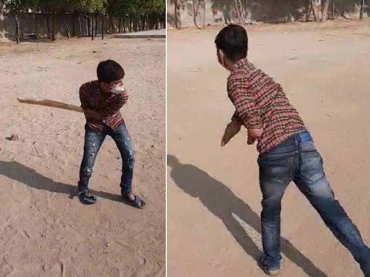 બન્ને હાથે અને એક પગે દિવ્યાંગ પાટડીનો બાળક ભણવાની સાથે ચિત્રકળા અને રમત-ગમત ક્ષેત્રે પણ અવ્વલ, કોહલી જેવો ક્રિકેટર બનવાની ઇચ્છા|સુરેન્દ્રનગર,Surendranagar - Divya Bhaskar