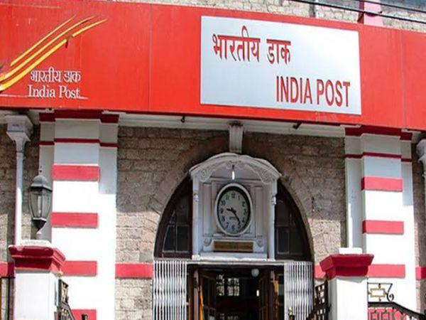 1 એપ્રિલથી પોસ્ટ ઓફિસ સેવિંગ અકાઉન્ટમાંથી પૈસા ઉપાડવા અને જમા કરાવવા માટે ચાર્જ ચૂકવવો પડશે|યુટિલિટી,Utility - Divya Bhaskar