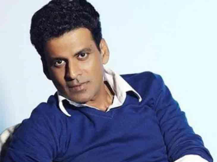 મનોજ વાજપેઈનું સ્ફોટક નિવેદન, 'કોઈ બીજાની ભૂલને કારણે મને કોરોના થયો'|બોલિવૂડ,Bollywood - Divya Bhaskar