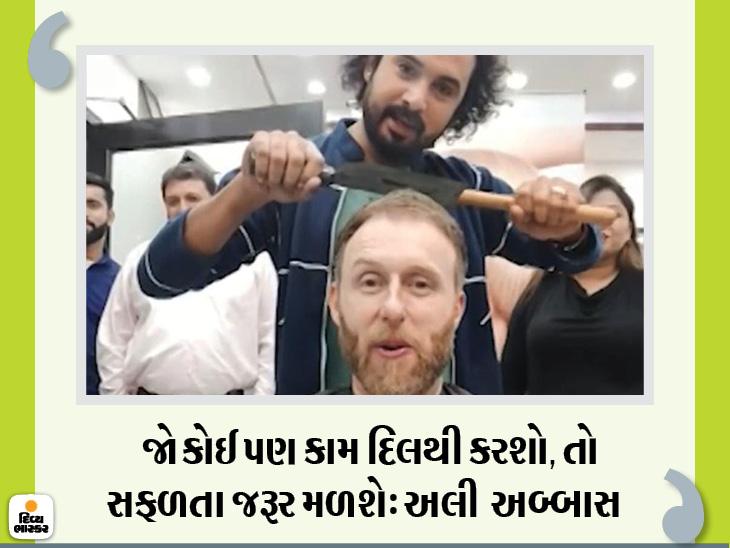 પાકિસ્તાનનોહેરડ્રેસર તૂટેલો કાચ, હથોડી અને ધારદાર ચપ્પાથી હેર કટિંગ કરે છે, તેની અનોખી રીત જોઈને ગ્રાહકોની લાઈનોલાગે છે લાઇફસ્ટાઇલ,Lifestyle - Divya Bhaskar