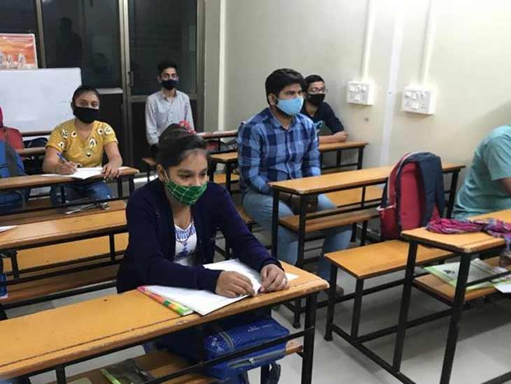 રાજ્યના 8 મહાનગરોમાં સ્કૂલ બાદ હવે ટ્યૂશન ક્લાસિસ પણ 10 એપ્રિલ સુધી બંધ, તાત્કાલિક અસરથી અમલ શરૂ|અમદાવાદ,Ahmedabad - Divya Bhaskar