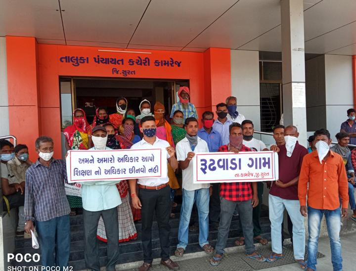 કામરેજ તાલુકાની 9 સરકારી શાળા બંધ કરવાના નિર્ણય સામે વાલીઓનો વિરોધ|કામરેજ,Kamrej - Divya Bhaskar