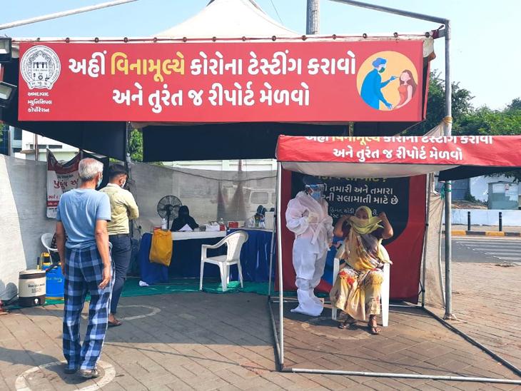અમદાવાદનું બોપલ ફરી કોરોના હોટસ્પોટ બનવા તરફ, એક સોસાયટીમાં એક જ દિવસમાં 30 કેસ, 260 ઘર માઇક્રો કન્ટેન્ટમેન્ટ ઝોનમાં|અમદાવાદ,Ahmedabad - Divya Bhaskar
