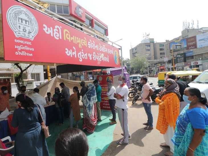 રાજ્યમાં પહેલીવાર કોરોનાના સૌથી વધુ 1,640 નવા કેસ, અમદાવાદ-સુરતમાં 2-2 મળી કુલ 4 દર્દીના મોત, 80% દર્દીઓ ઘરમાં જ ક્વૉરન્ટીન|અમદાવાદ,Ahmedabad - Divya Bhaskar