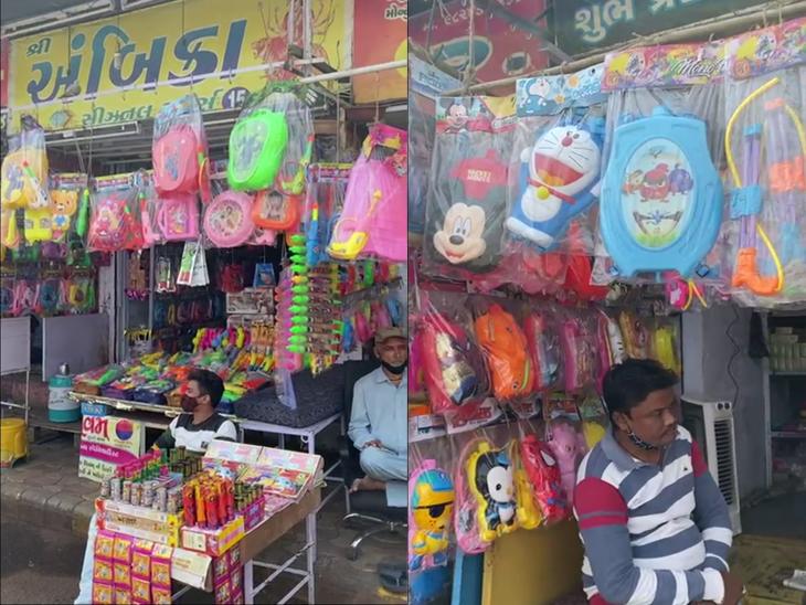 'પડતર કિંમતે માલ આપવા તૈયાર છતાં દિવસના 5 થી 6 ગ્રાહક જ આવે છે' તહેવાર ટાણે બજારો ખાલીખમ રહેતા વેપારીઓ ચિંતિત અમદાવાદ,Ahmedabad - Divya Bhaskar