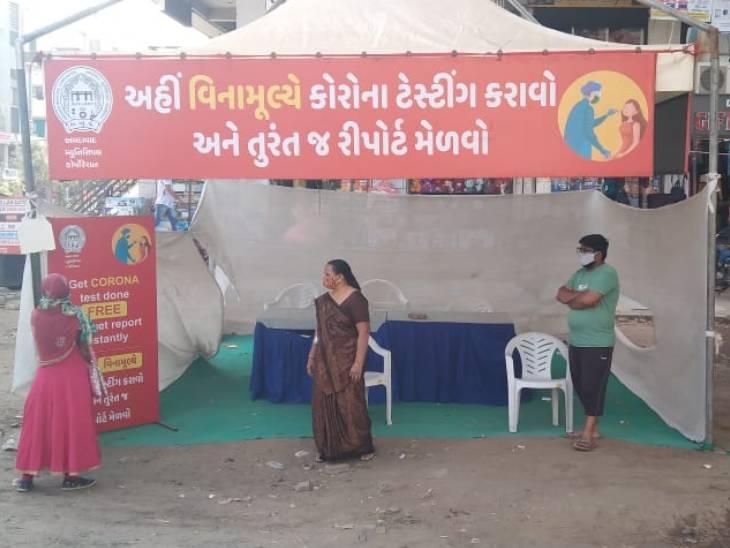 અમદાવાદમાં કોરોના ટેસ્ટ માટે ડોમ ઉભા કરવામાં આવ્યા પણ કોર્પોરેશનની ટીમો જ સમયસર હાજર નથી રહેતી|અમદાવાદ,Ahmedabad - Divya Bhaskar