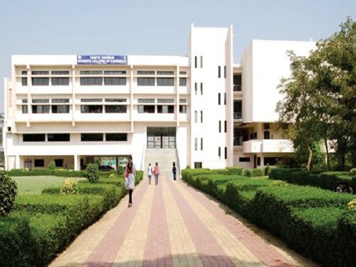 સુરતની વનિતા વિશ્રામ ગુજરાતની સૌ પ્રથમ મહિલા યુનિવર્સિટી બનશે|સુરત,Surat - Divya Bhaskar