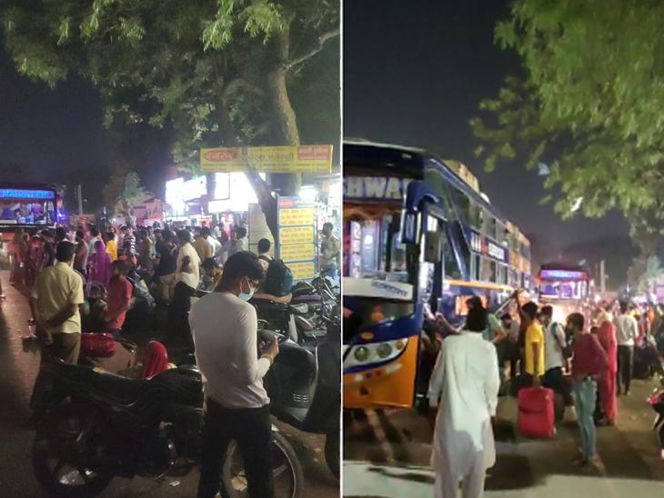 અમદાવાદમાં રાજસ્થાનીઓ હોળી-ધુળેટીની ઉજવણી માટે વતન દોડ્યા, મોડી રાતે 500થી વધુની ભીડ ઊમટી અમદાવાદ,Ahmedabad - Divya Bhaskar