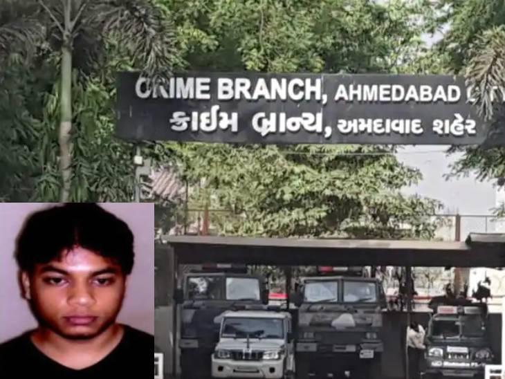 અમદાવાદના 2008ના બોમ્બ બ્લાસ્ટ કેસના આરોપીને ક્રાઈમ બ્રાન્ચ પકડી લાવી, કોર્ટે પરત મોકલવાનો હૂકમ કર્યો|અમદાવાદ,Ahmedabad - Divya Bhaskar