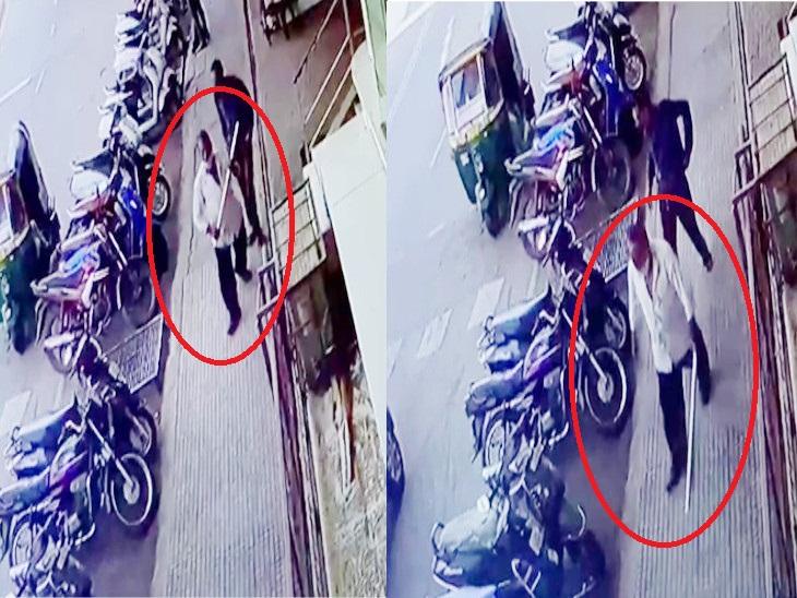 રાજકોટમાં યાજ્ઞિક રોડ પર વાહન પાર્કિંગ બાબતે સિક્યોરિટી ગાર્ડનો વાહન ચાલક પર હુમલો, પોલીસે કરી અટકાયત, સમગ્ર ઘટના CCTVમાં કેદ|રાજકોટ,Rajkot - Divya Bhaskar