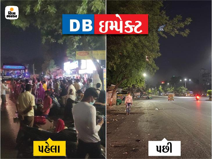 શાહીબાગ નમસ્તે સર્કલ આગળ તમામ દુકાનો 9 વાગ્યા પહેલાં જ બંધ, રાત્રિ કર્ફ્યૂની પહેલાં જ રોડ-રસ્તા સૂમસામ|અમદાવાદ,Ahmedabad - Divya Bhaskar
