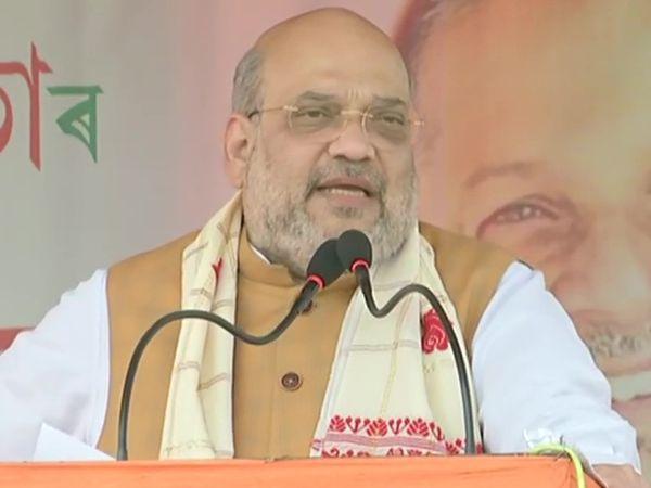 અમિત શાહે કહ્યું- ફરીથી અમારી સરકાર બની તો લવ જેહાદ અને લેન્ડ જેહાદ વિરુદ્ધ કાયદો લાવીશું|આસામ,Assam - Divya Bhaskar