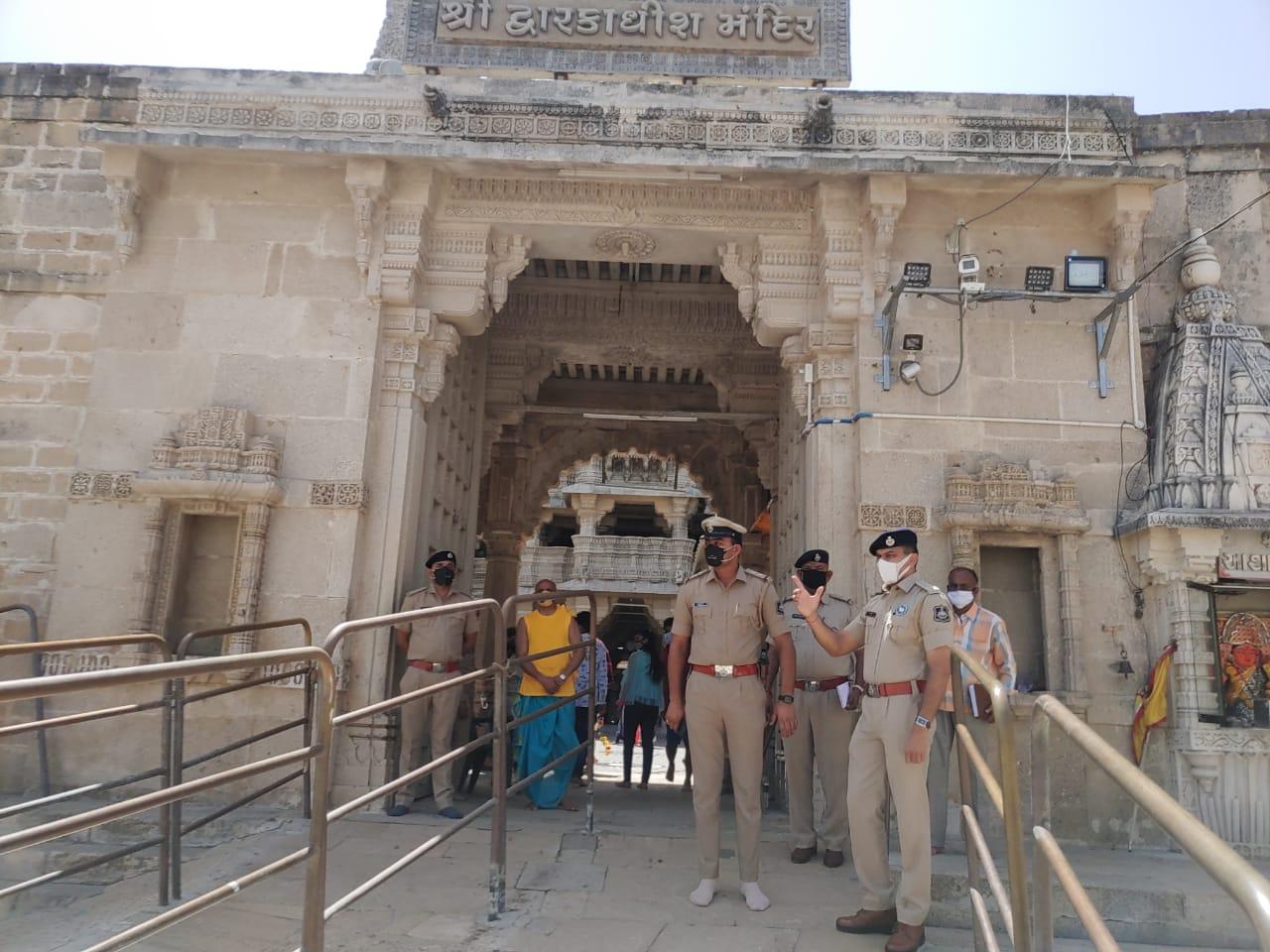 દ્વારકાધીશ મંદિર ત્રણ દિવસ માટે બંધ રાખવામાં આવ્યું, ફૂલડોલ ઉત્સવ સાદગીપૂર્વક ઉજવાશે જામનગર,Jamnagar - Divya Bhaskar