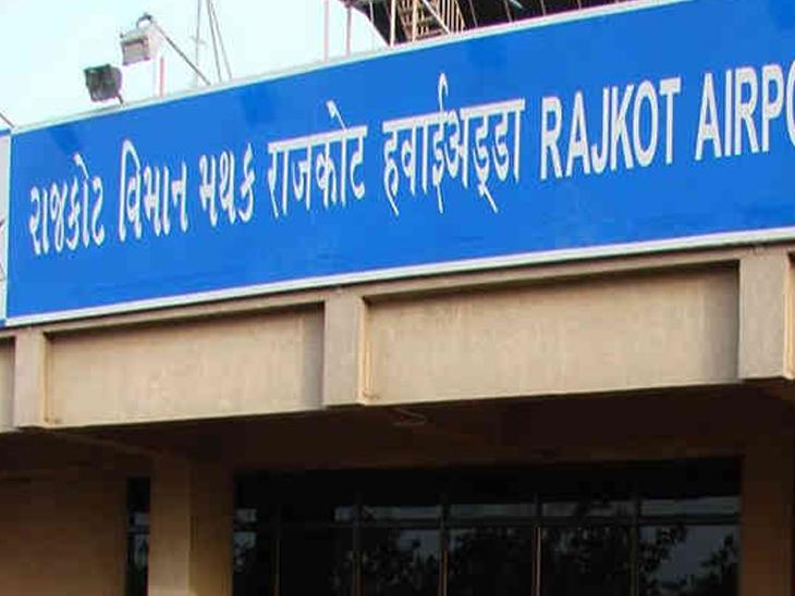 રાજકોટ એરપોર્ટ પર ફ્લાઈટ વધી પરંતુ WI-FI નહીં, શોપિંગ સુવિધા ન મળતા ટોપ-10માંય સ્થાન ન મળ્યું રાજકોટ,Rajkot - Divya Bhaskar