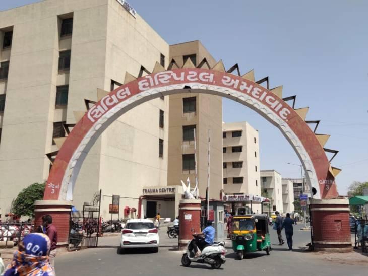 અમદાવાદની સિવિલ હોસ્પિટલમાં કોરોનાના દર્દીઓ વધતાં 75 ટકા બેડ ભરાઈ ગયા|અમદાવાદ,Ahmedabad - Divya Bhaskar