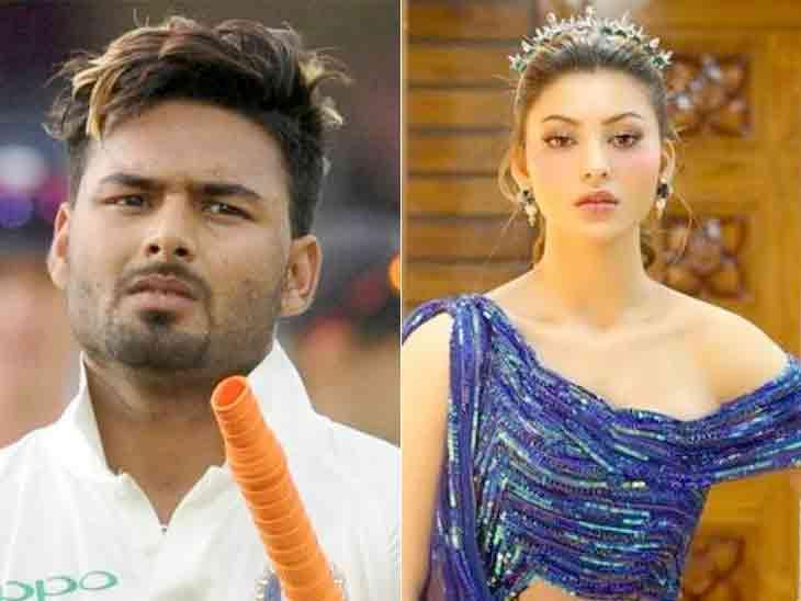 રિષભ પંત સાથેના રિલેશનશિપની ચર્ચાના એક વર્ષ બાદ ઉર્વશી રાઉતેલાએ કહ્યું, 'એક પણ ક્રિકેટરને ઓળખતી નથી'|બોલિવૂડ,Bollywood - Divya Bhaskar