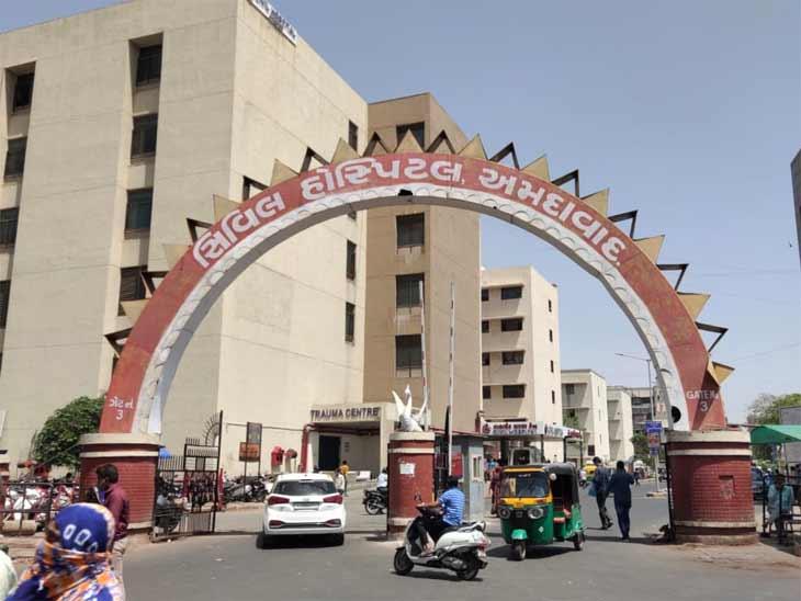 અમદાવાદમાં કોરોનાની ગંભીર સ્થિતિ વચ્ચે હડતાળ કે વિરોધ કરનાર કર્મચારીઓને ટર્મિનેટ કરવા સિવિલ સુપ્રિટેન્ડેન્ટની સૂચના|અમદાવાદ,Ahmedabad - Divya Bhaskar