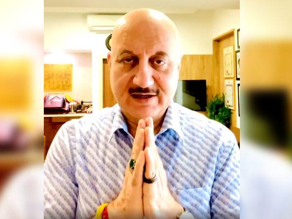 અનુપમ ખેરે કેન્સર સામે લડતી પત્ની કિરણ માટે દુઆ માગતા ચાહકોને કહ્યું, તમારી વાતોથી અમારું મનોબળ વધ્યું|બોલિવૂડ,Bollywood - Divya Bhaskar