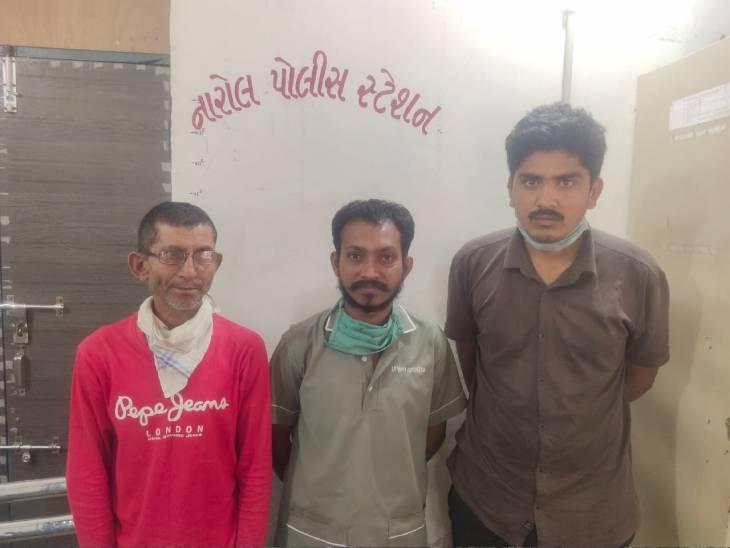 અમદાવાદમાં અંકલેશ્વરથી રીક્ષામાં 110 કિલો ગાંજો લઈને આવેલા ત્રણ આરોપીઓને પોલીસે ઝડપી પાડ્યા અમદાવાદ,Ahmedabad - Divya Bhaskar