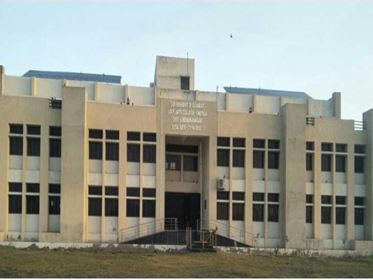 ચોટીલાની સરકારી કોલેજ હવે ઝવેરચંદ મેઘાણી વિનયન કોલેજ તરીકે ઓળખાશે|સુરેન્દ્રનગર,Surendranagar - Divya Bhaskar