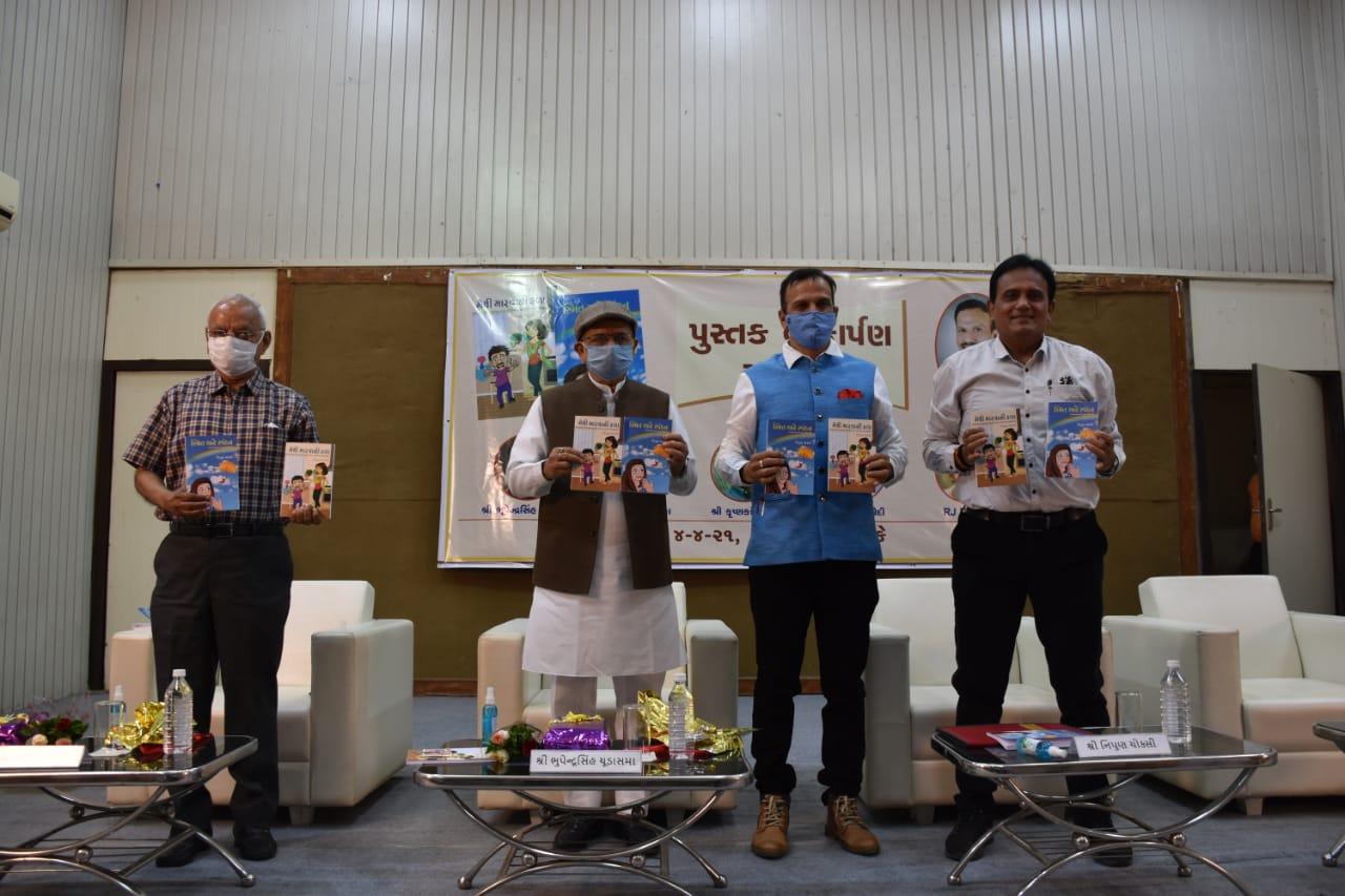 ગાંધીનગરમાં કપચી, સિમેન્ટ વચ્ચે ઇજનેરની કલા ખીલી, કામની વ્યસ્તતા વચ્ચે સ્વંના સર્જકને જીવંત રાખી પુસ્તક લખ્યુ ગાંધીનગર,Gandhinagar - Divya Bhaskar