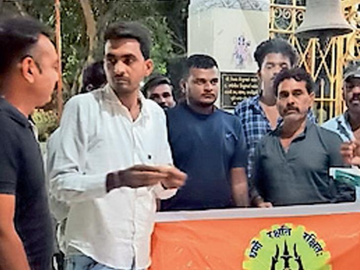 હિન્દુ સેના દ્વારા લવજેહાદ વિરોધી કાયદાના વધામણા|જામનગર,Jamnagar - Divya Bhaskar