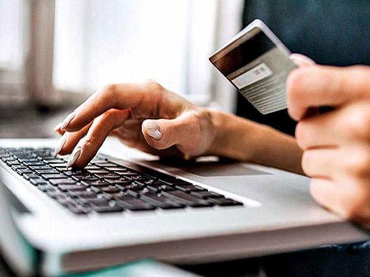 ક્રેડિટ કાર્ડના માધ્યમથી ઓનલાઇન ગેમીંગ પોર્ટલ પર 68 હજારનો સાયબર ફ્રોડ થયો|પોરબંદર,Porbandar - Divya Bhaskar