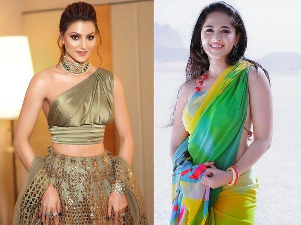 ઉર્વશી રાઉતેલાને 10 કરોડ તો અનુષ્કા શેટ્ટીને 4-5 કરોડ, આ છે સૌથી વધુ ફી લેતી હીરોઈન|બોલિવૂડ,Bollywood - Divya Bhaskar