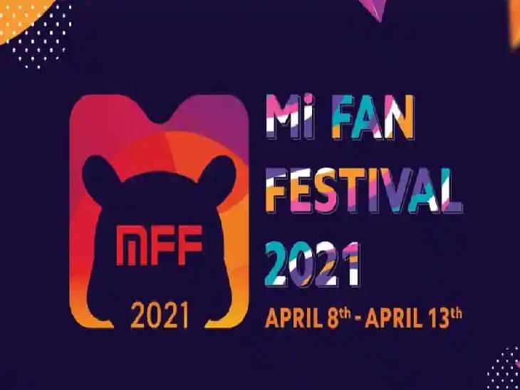 Mi Fan Fest 2021 સેલમાં 1 રૂપિયામાં સ્માર્ટફોન અને ટીવી ખરીદી શકાશે, ઓડિયો ડિવાઈસ પર 12,000 રૂપિયા સુધીનું ડિસ્કાઉન્ટ પણ મળશે ગેજેટ,Gadgets - Divya Bhaskar