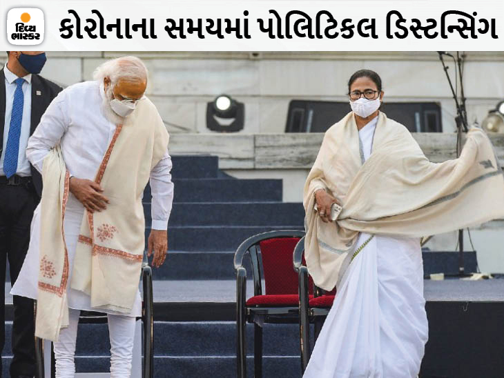 PM મોદીની બેઠકમાં સામેલ નહીં થાય મમતા બેનર્જી, સાંજે 6.30 વાગે રાજ્યોના CM સાથે કોરોના મુદ્દે થશે ચર્ચા|ઈન્ડિયા,National - Divya Bhaskar