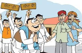 ગાંધીનગર મહાનગરપાલિકાની સામાન્ય ચૂંટણી પ્રચારનો સમયગાળો પૂરો થયા બાદ મતદાર વિભાગમાં હાજર રહેવા પર પ્રતિબંધ|ગાંધીનગર,Gandhinagar - Divya Bhaskar