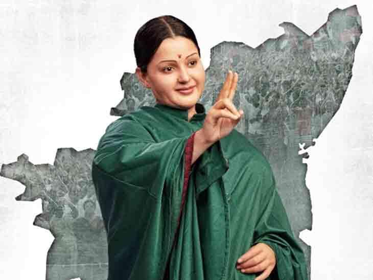 કંગના રનૌતની મહત્ત્વકાંક્ષી ફિલ્મ 'થલાઈવી'ની રિલીઝ ડેટ ફરી એકવાર પોસ્ટપોન, હવે સલમાનની 'રાધે'નો વારો?|બોલિવૂડ,Bollywood - Divya Bhaskar