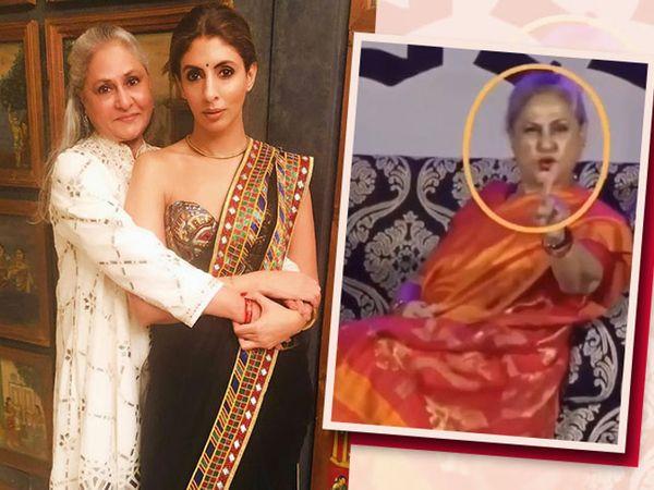 ભીડમાં કેમ જયા બચ્ચન રોષે ભરાઈ જાય છે, દીકરી શ્વેતાએ કહ્યું હતું, 'મમ્મીને ક્લૉસ્ટ્રોફોબિયા નામની બીમારી છે'|બોલિવૂડ,Bollywood - Divya Bhaskar