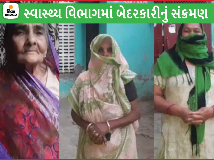 3 મહિલાને કોરોનાની જગ્યાએ આપી દીધી હડકવાની વેક્સિન, 70 વર્ષની મહિલાની સ્થિતિ ખરાબ|ઈન્ડિયા,National - Divya Bhaskar