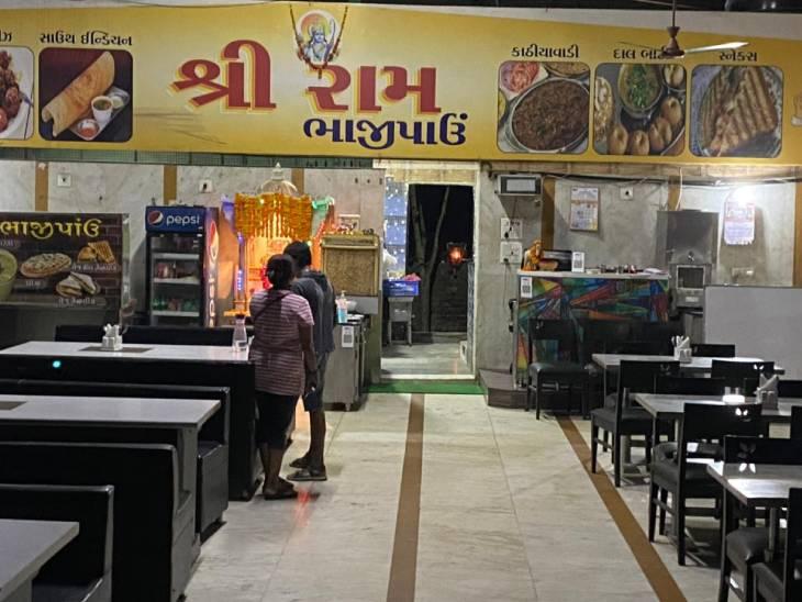 ખાણીપીણીની નાની લારીઓ બંધ કરાવી પણ દુકાનો ચાલુ