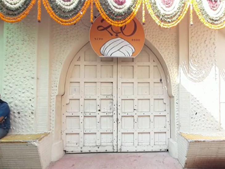 યાત્રાધામ વિરપુરમાં જલારામબાપાનું મંદિર અને રાજકોટ BAPS મંદિર 30 અપ્રિલ સુધી બંધ રાજકોટ,Rajkot - Divya Bhaskar