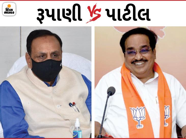 જનાક્રોશ જોઈને સીઆર પાટીલે સ્ટ્રેટેજી બદલી: સરકાર કરતાં પક્ષ મોટો, રૂપાણી સીએમ, પાટીલ સુપર સીએમ|અમદાવાદ,Ahmedabad - Divya Bhaskar