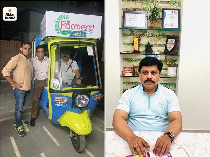 લોકડાઉનમાં ટુરિઝમનો બિઝનેસ બંધ થયો તો ડોર-ટુ-ડોર શાકભાજી અને અનાજ પહોંચાડવાનું ઓનલાઈન સ્ટાર્ટઅપ શરૂ કર્યુ, હવે દર મહિને 5 લાખ કમાણી|એક્સપ્લેનર,Explainer - Divya Bhaskar